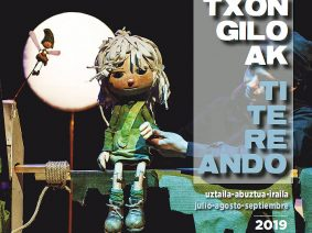 17th Titereando (Puppeteering)